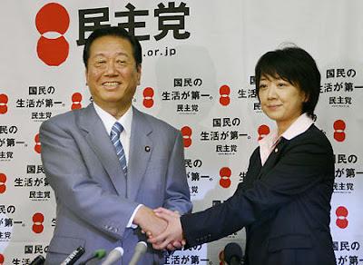小沢一郎氏と青木愛議員