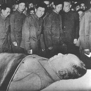 20 Cadáveres Famosos