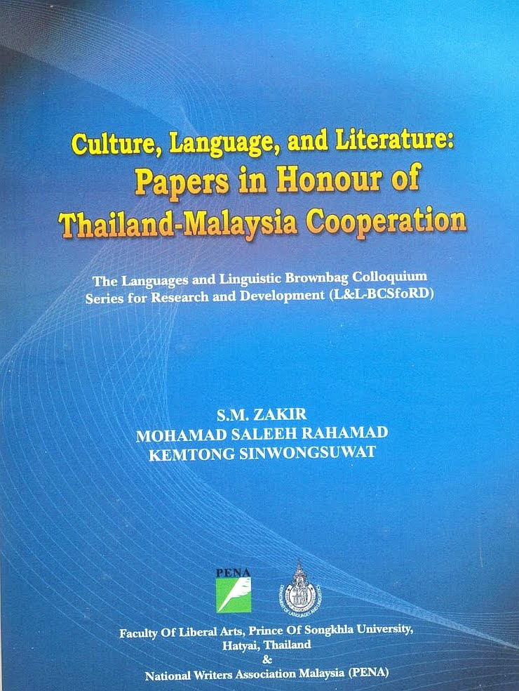 thai language and society essay Get an answer for 'what are the advantages and disadvantages of studying abroad in another country' and find homework help for other social sciences questions at enotes.
