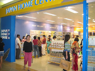 Japan Home Center Philippines