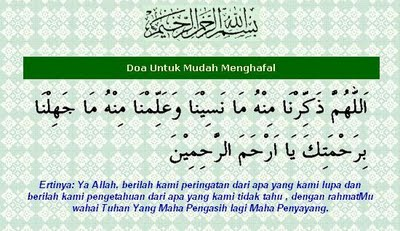 Doa Untuk Mudah Menghafaz