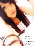 ♥ Babe Mandy ♥