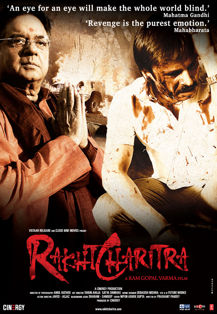 Omkara full movie in hindi free download hd kickassgolkes