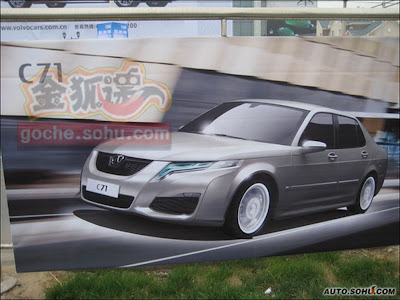 BAW C70 SAAB 9 5 1 BAWs Chinese Saab 9 5 Clone Teased in Beijing Auto Show Poster