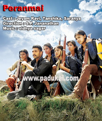 Most Top Movie of 2009 Peranmai, Jayam Ravi 2009 year movie Peranmai still