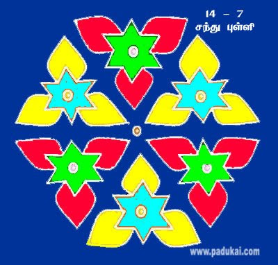 Kolams, Dot Pattern Flower Kolam and Rangoli Designs, Flower Kolam