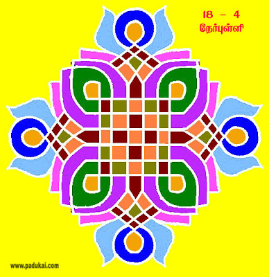 Tamil Kolam and Tamil Rangoli photos