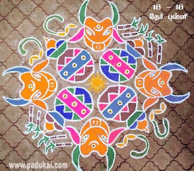 Festival Rangoli Designs, Pongal Kolam designs