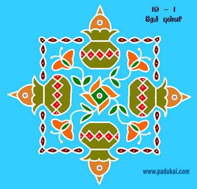 [Image: Pongal+Festival+Kolam,+Colourful+dot+Kolam+picture.jpg]