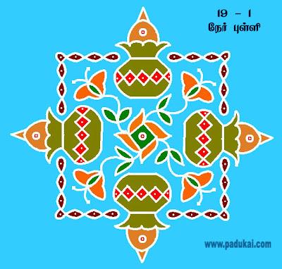 Pongal Kolam, Pongal Festival Kolangal, Pongal Rangoli designs