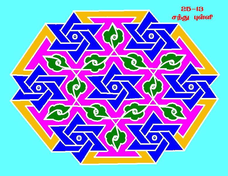 Simple Kolams Pulli Kolam Dot Pattern Chuzhi