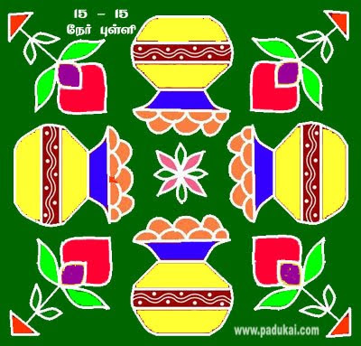Thai Pongal Thirunal Kolams Drawing