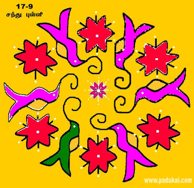 Beautiful Margazhi Kolams and Bird Kolam Designs