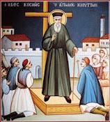 Προφητειες του Αγιου Κοσμα του Αιτωλου στις οποιες επανειλημενα αναφερονταν ο Γερων Παϊσιοσ
