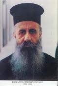 ενα κειμενο του π. Επιφανιου Θεοδωροπουλου, του 1987, αλλα ιδιαιτερα επικαιρο σημερα