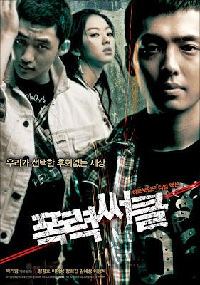 asian gangster film