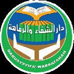 Darusysyifa' Warrafahah