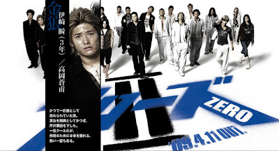 ah what happen after genji beat serizawa on crows zero nothing ...