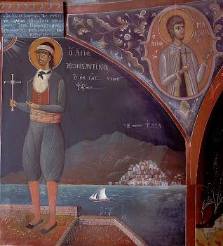 ο εκ της...  νησου Υδρας...  Αγιος Κωνσταντινος