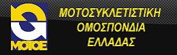 ΕΠΙΣΗΜΟ ΜΕΛΟΣ