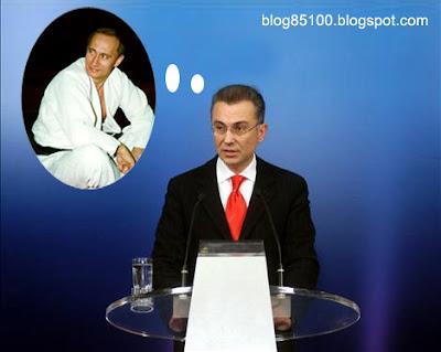 Ρουσόπουλος Πούτιν