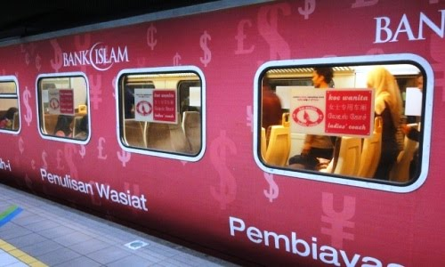 ktm pink train coach