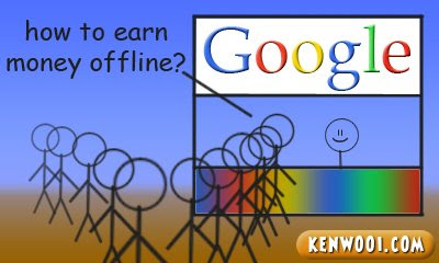 google stall