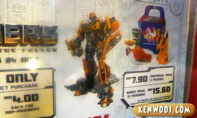transformers bumblee bee