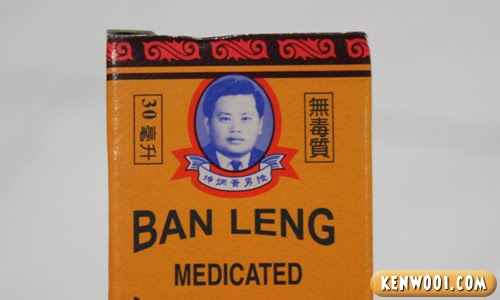 ban leng medicated oil