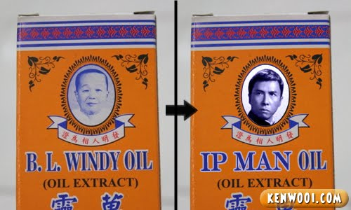 ip man oil