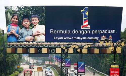 1malaysia banner