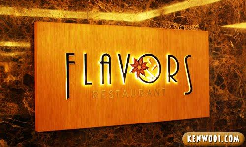 flavors restaurant swiss garden hotel