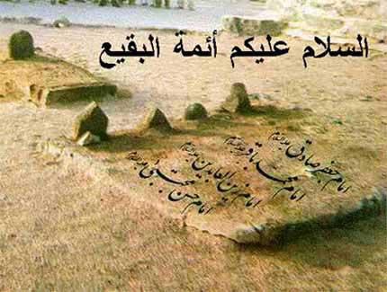 Jannatul Baqi Saudi Arabia Pic, Check Out Jannatul Baqi ...
