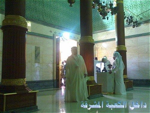 Inside El-Ka'aba El-Sherif