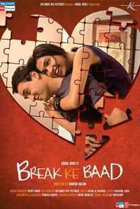 undisputed 2 full movie in hindi free 161