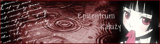 Epicentrum Kałuży