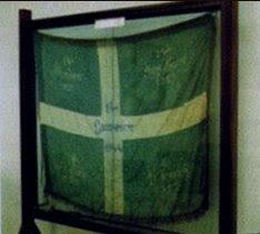 Η ιστορική σημαία της Κομοτηνής
