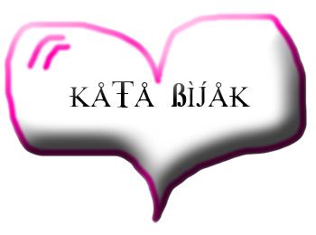 http://2.bp.blogspot.com/_FzOZRiDFuDs/S_J3_IZbjDI/AAAAAAAAAQw/E2w3FDWhZV4/s1600/kata-kata-bijak-tentang-kehidupan.jpg