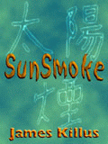 SunSmoke