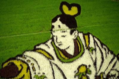 Japanese Rice Paddy Art 2010