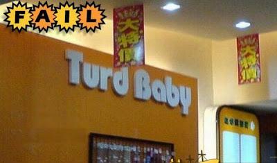 Funny Shop Signs
