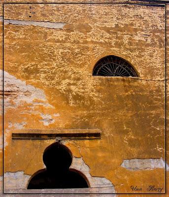 арабские окна
