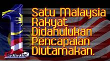 Terima Kasih Malaysia