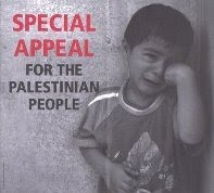 'Click' on picture to support the Palestinian Children