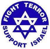 http://2.bp.blogspot.com/_G1vFx7mb8XA/SJ9omrz2tZI/AAAAAAAAAPI/ZOvV2pRwP4E/S187/support+Israel.jpg