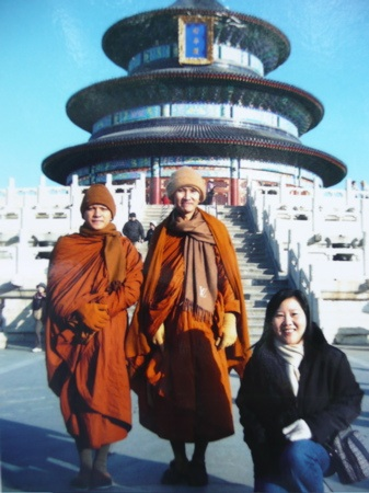 Ajahn in China