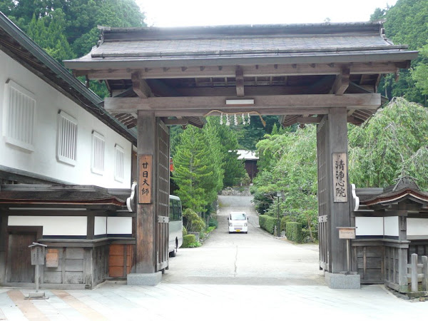The Entrance of Shojoshin-in in Koyasan