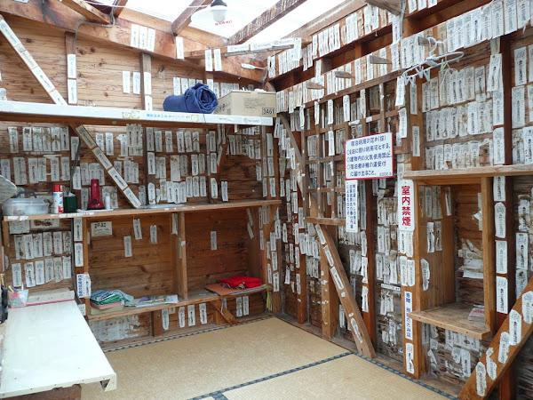 11_ Rest Hut at Kamo no Yu Onsen