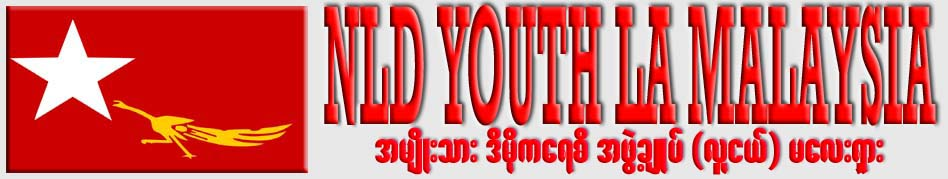 NLD YOUTH LA MALAYSIA