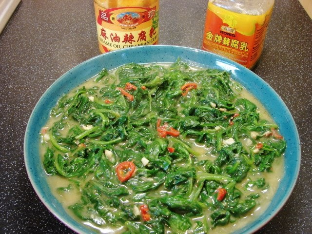 Sunflower Food Galore: Spinach with fermented bean curd sauce